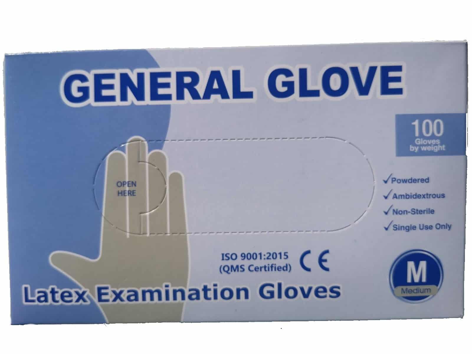 SET 100 x Manusi albe, LATEX, pentru protectie maini, usor pudrate - S imagine 2021